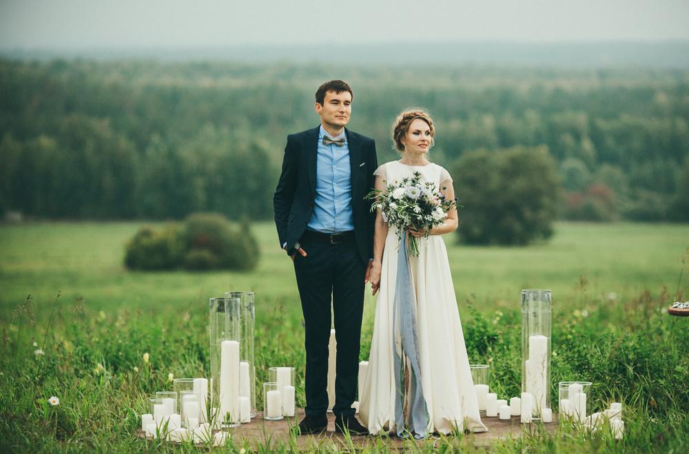 Denis + Kristina