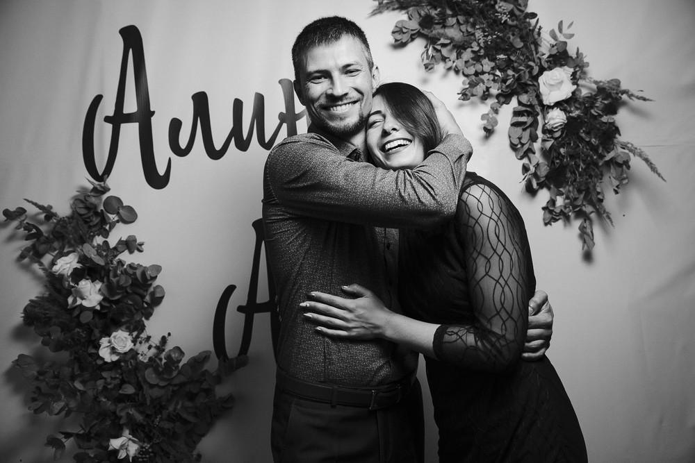 Artur+Alina