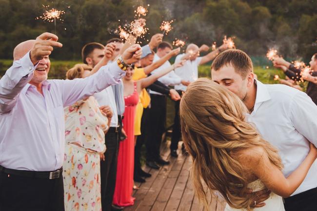 Kalina Country wedding