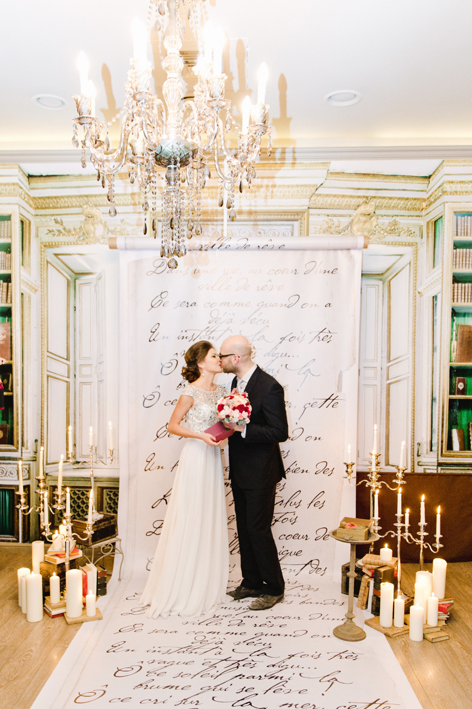 Crowne Plaza Moscow Wedding