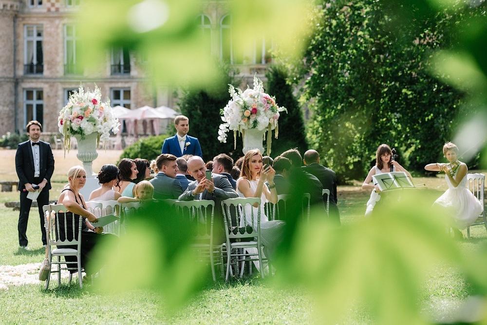 Все гости ждут невесту