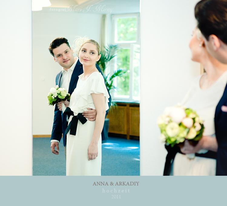 Аня + Аркаша