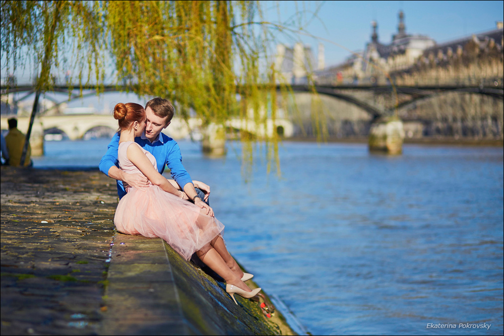 Ekaterina and Maxim