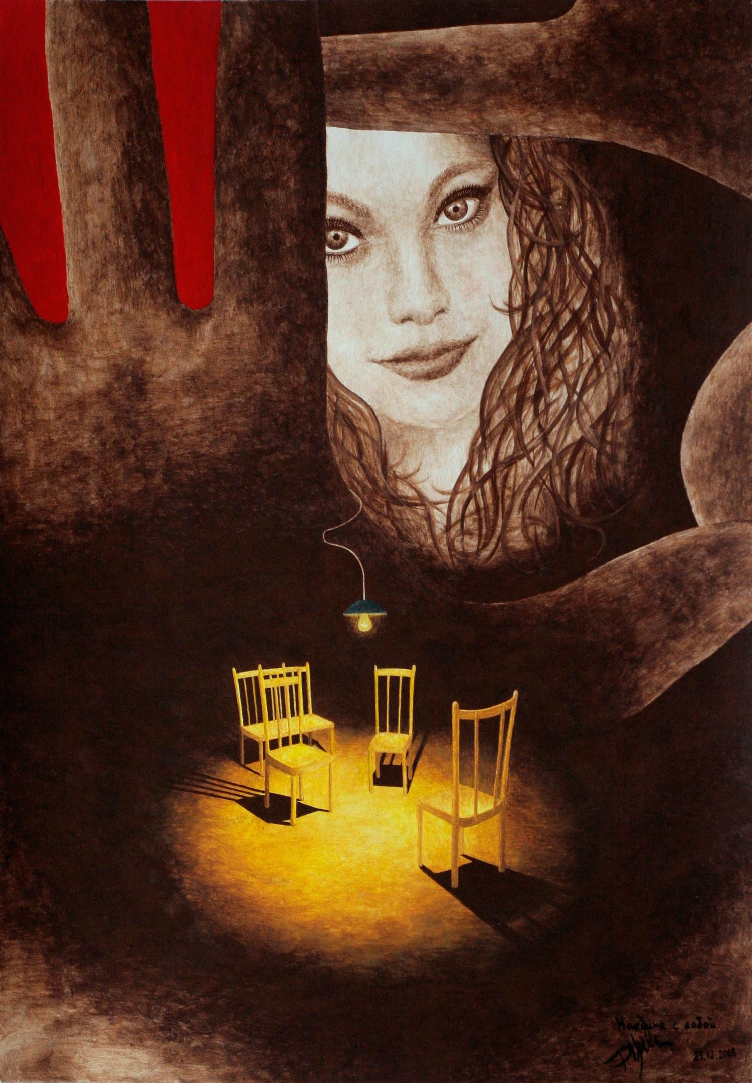 Наедине с собой. Лицо девушки в фокусе, образованном двумя руками. Внизу лампа освещает шесть стульев.