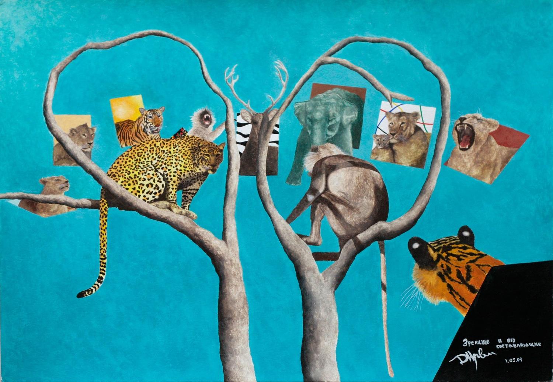 Зрелище и его составляющие. Животные на голубом фоне: львы, тигры, обезьяна, олень, слон. В центре на ветках деревьев в виде колец сидят леопард и обезьяна. Гуашь.