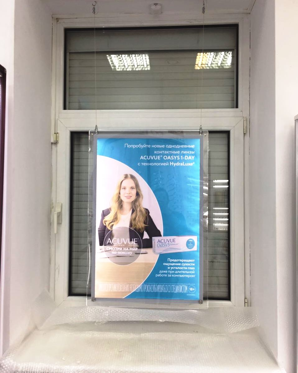 Acuvue кристалайт