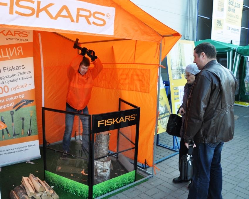 Демонстрация Fiskars
