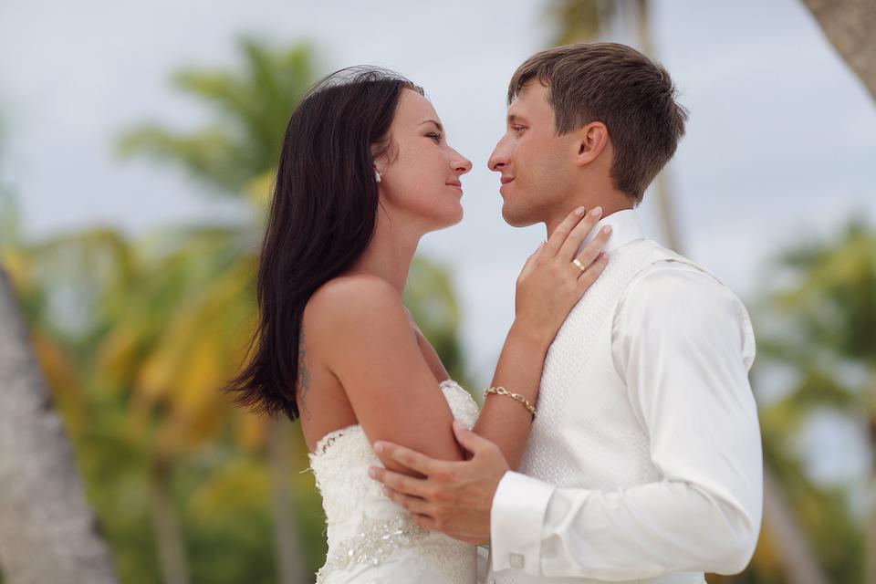 Julia & Sergey Dominicana