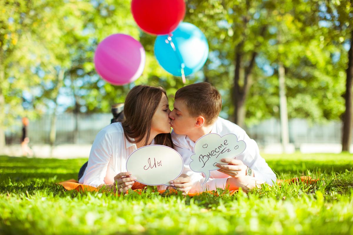 /Love story/ Андрей и Яна