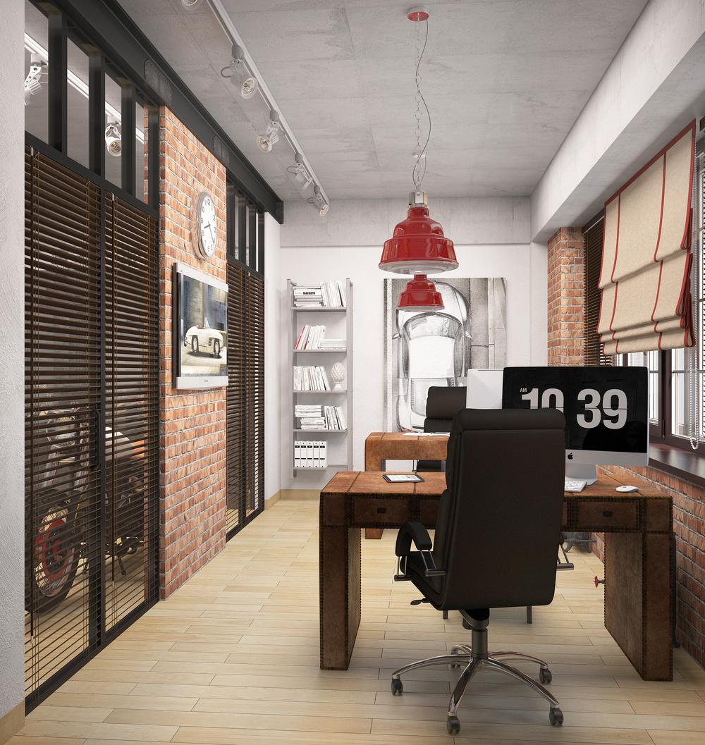 LOFT OFFICE IN SIBERIA