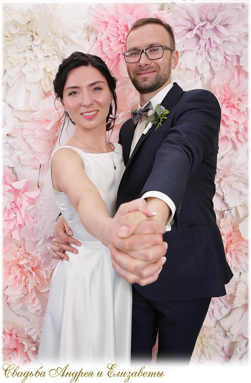 Свадьба Андрея и Елизаветы