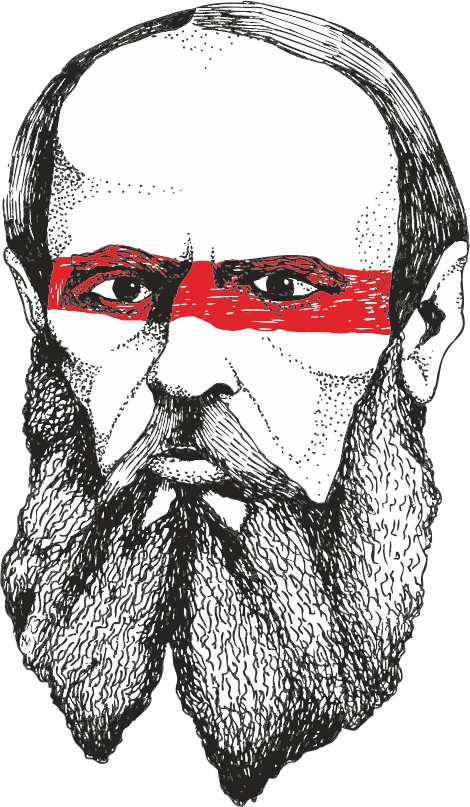«Art in red» Кабинет директора Театра-Театра 2013 год, г. Пермь