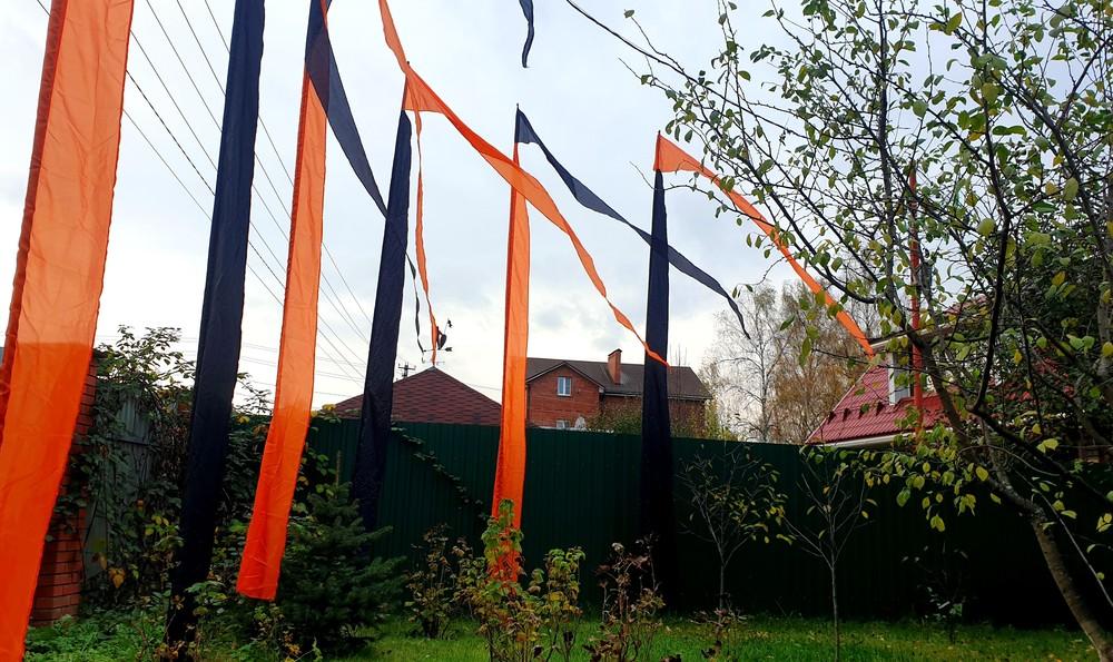 флаги на хэлоуин цветные флаги вертикальные флаги расцвечивания