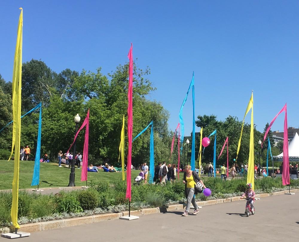 флаги для праздника вертикальные флаги флагштоки 5 метров
