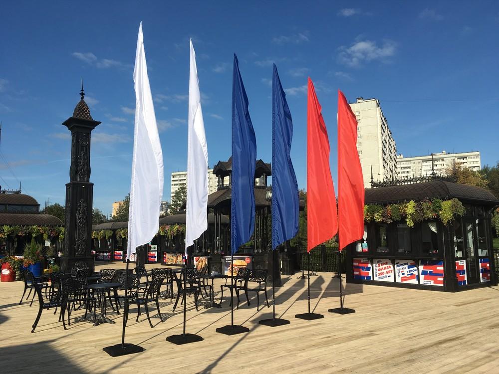 флаги расцвечивания вертикальные флаги