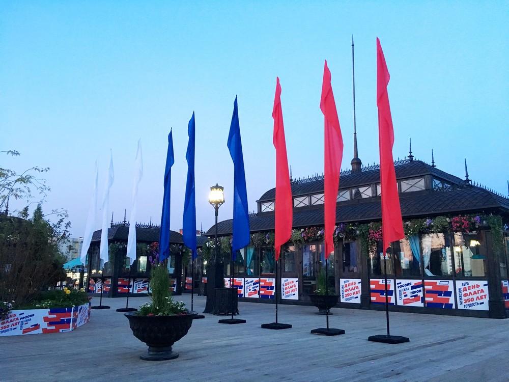 цветные флаги 5 метров