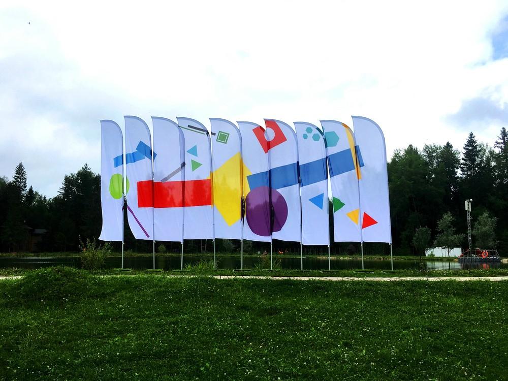 флаги панно современное искусство