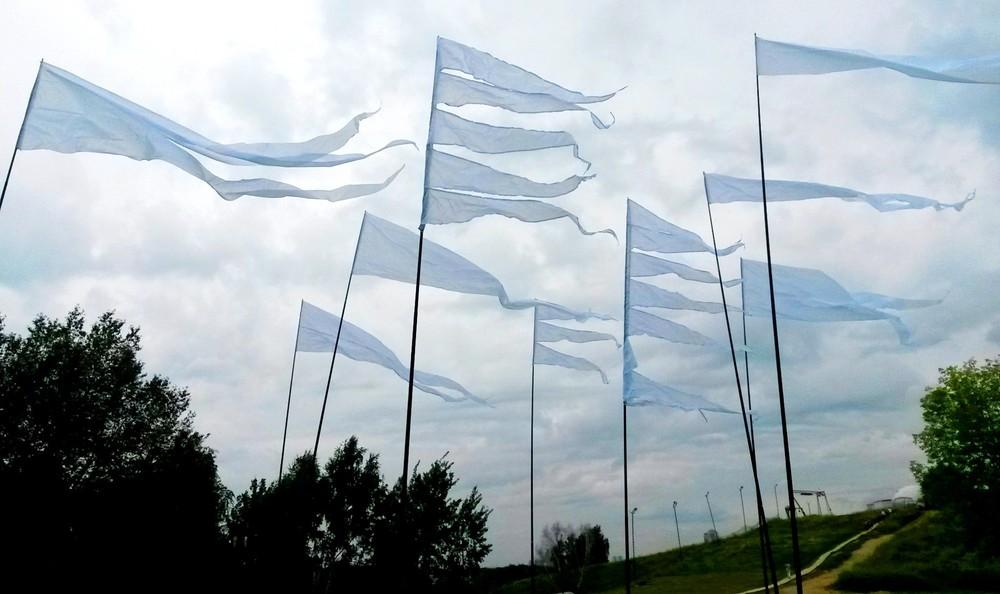 флаги для турниров аренда прокат