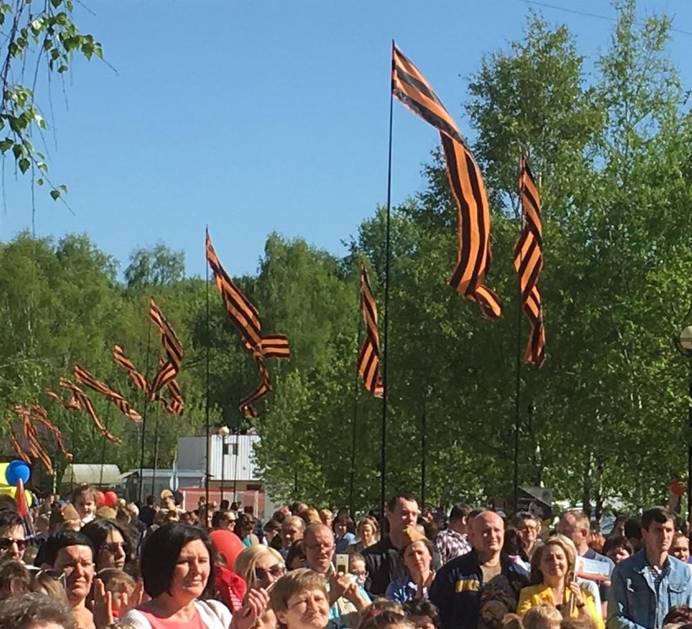 флаги на день победы 9 мая