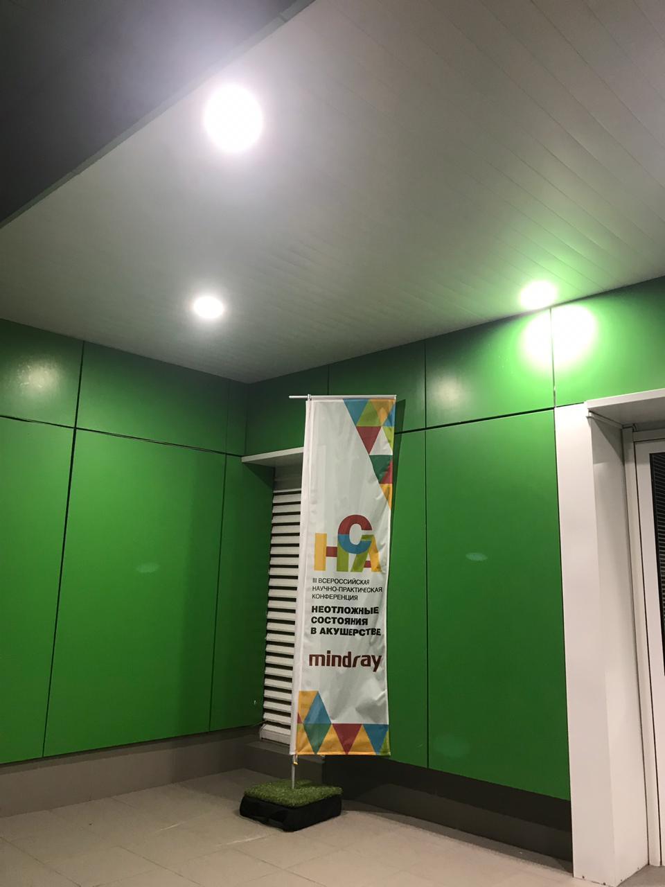 рекламный флаг виндер с плечом