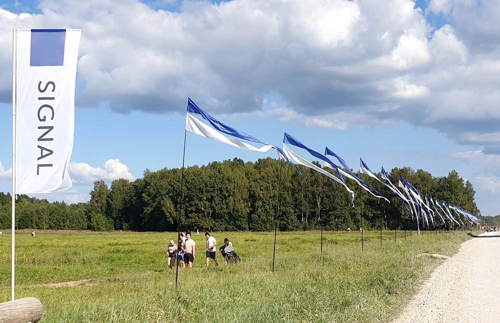 рекламные флаги для фестивалей