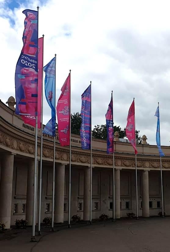 рекламный флаг 12 метров