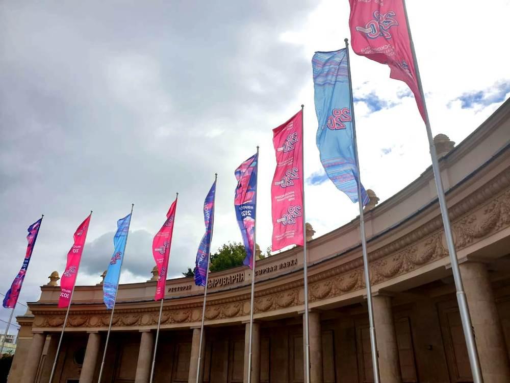 рекламный флаг для выставки