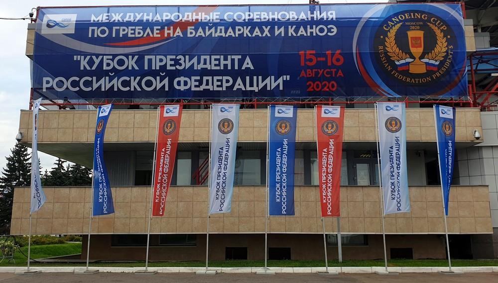 рекламный флаг виндер 6 метров