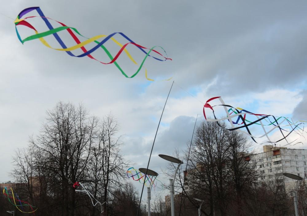 флаги ленты вертушки для мероприятия