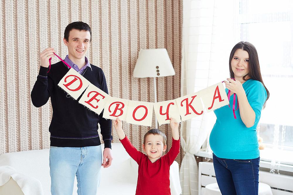 Семейная беременная фотосессия
