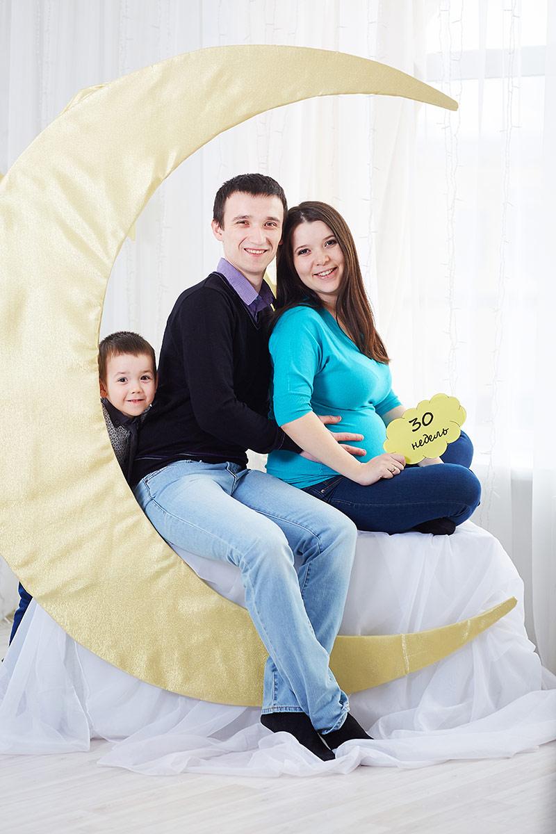 Семейная беременная