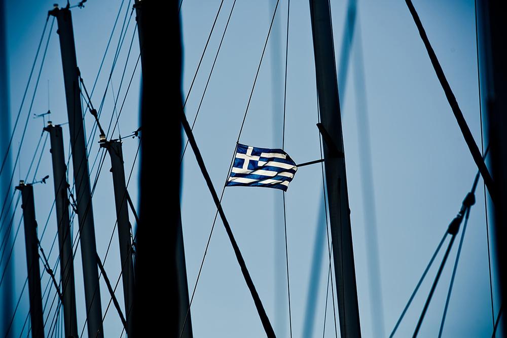 Greece, Athens 2013