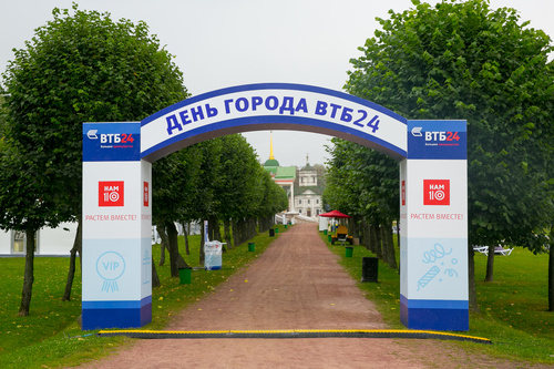 ВТБ24 10 лет