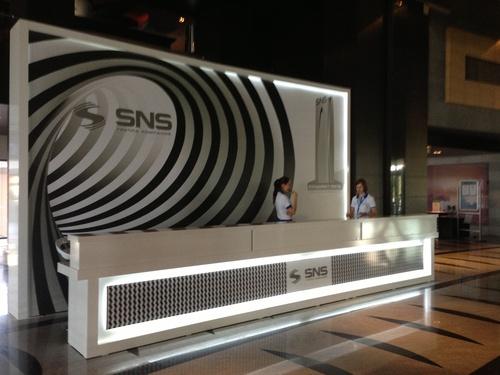 Кoрпоратив в Турции компании SNS