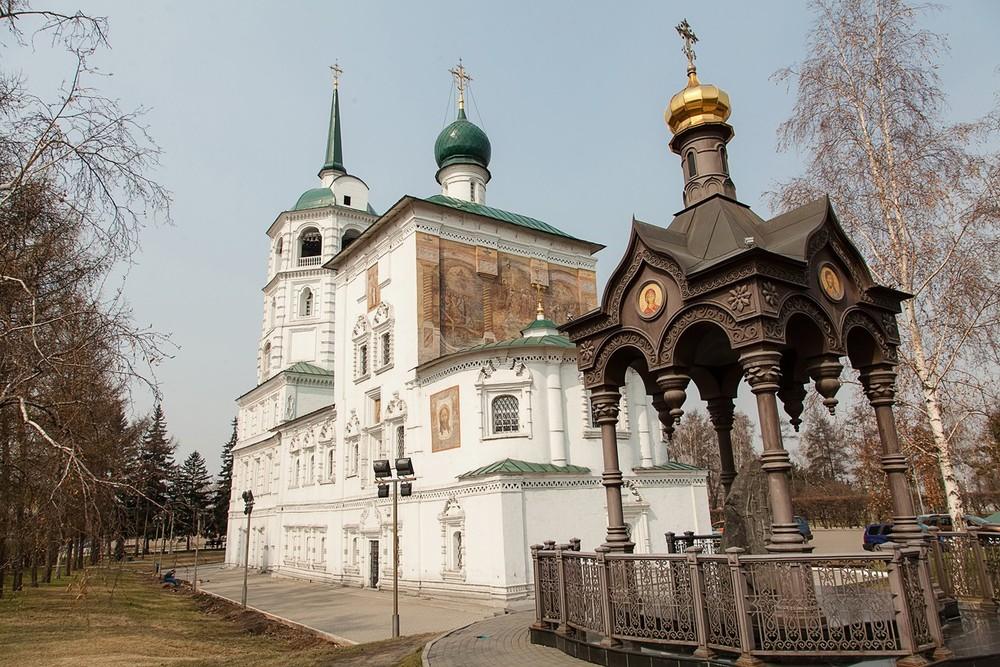 Байкал-Иркутск