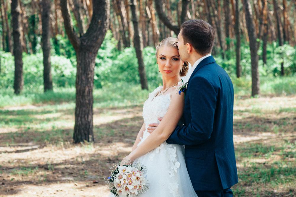 Kharkov | Andrey & Yana