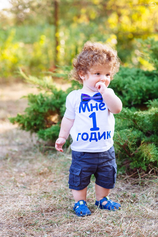 Kharkov | Daniel 1 year