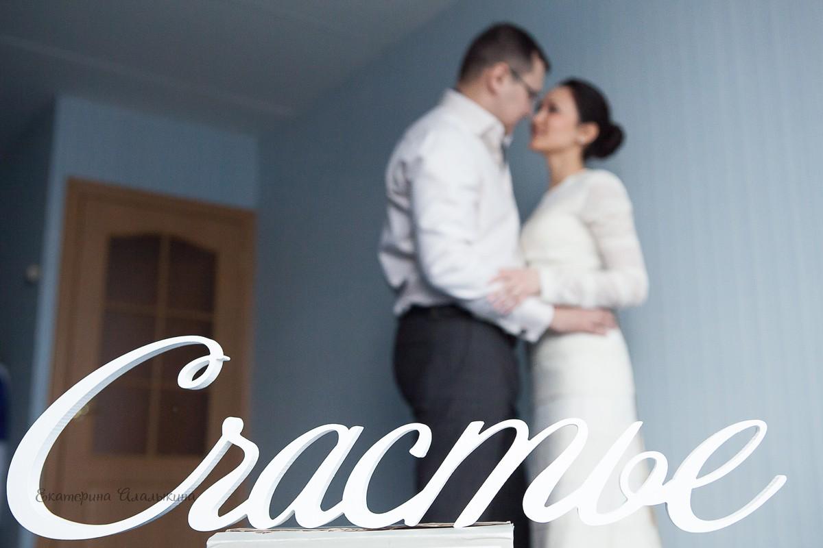 Свадьбы - 23