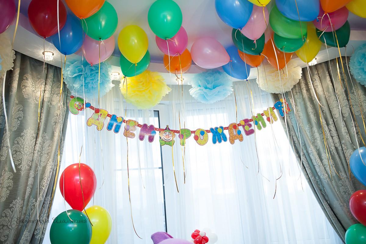 Детский день рождения - 8