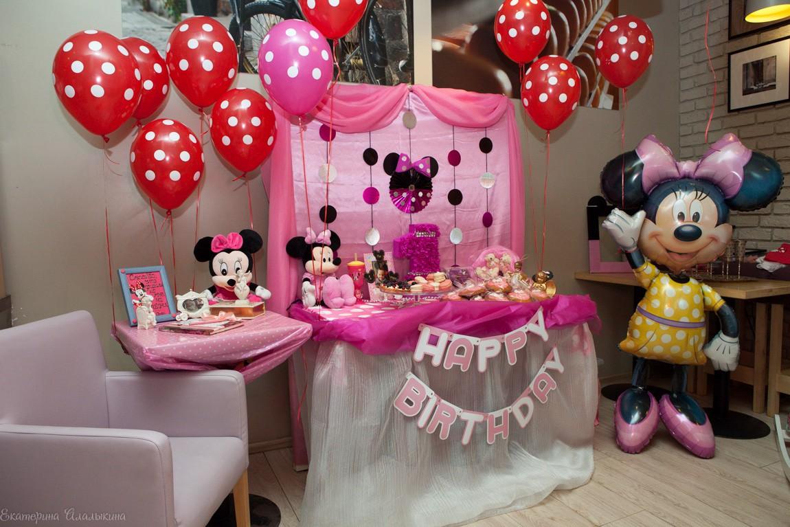День рождения в кафе Kitchen on your way