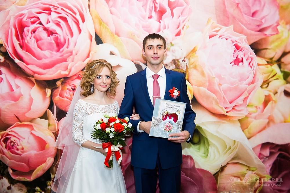 Евгений и Валентина