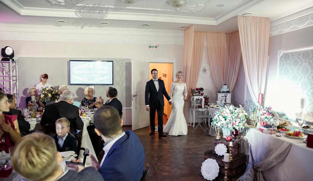 Портфолио - Вадим и Галина