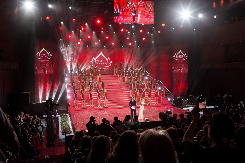 Финал Мисс России 2014 - 40