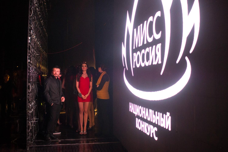 Финал Мисс России 2014 - 34