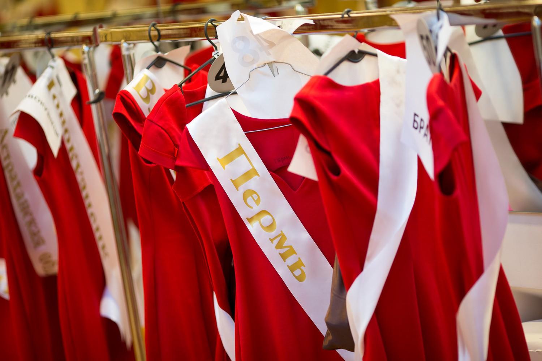 Финал Мисс России 2014 - 15
