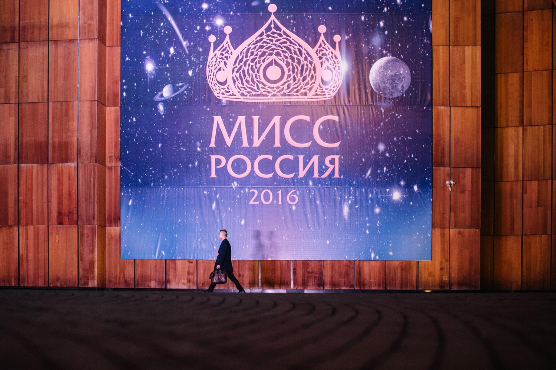 Финал Мисс России 2016 - 40