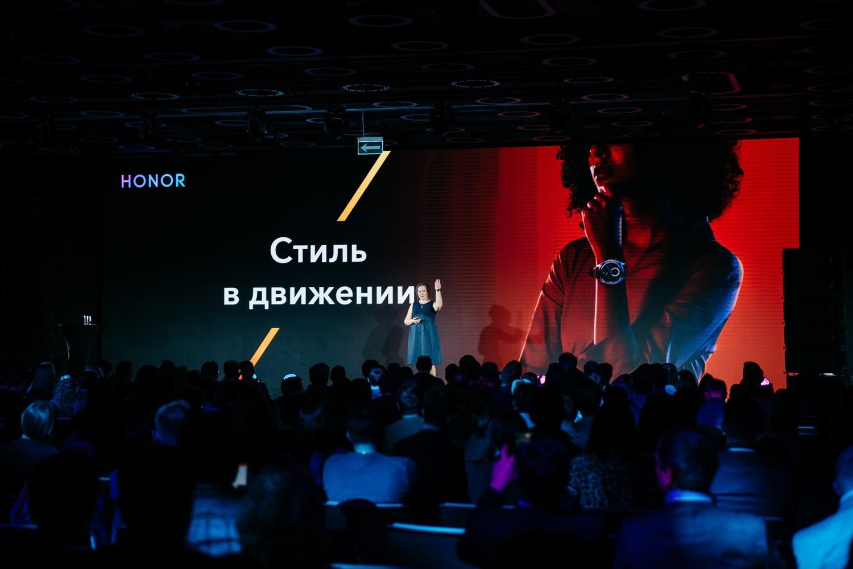 Презентация Honor - 17