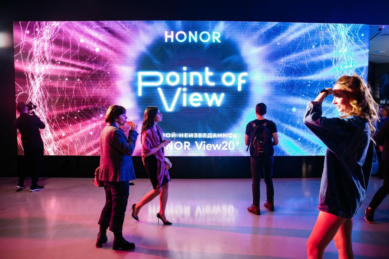 Презентация Honor - 2