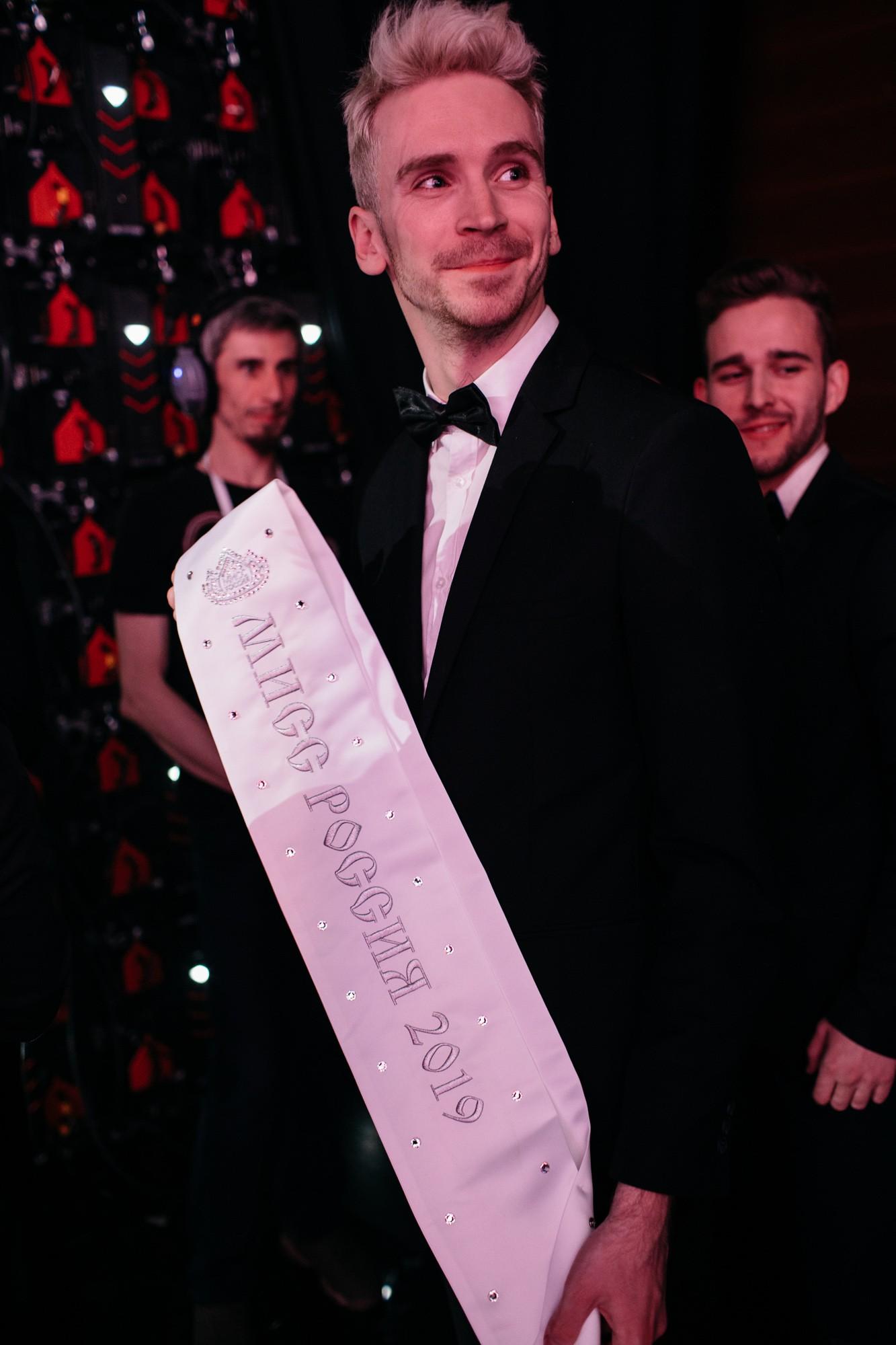 Финал Мисс России 2019 - 88