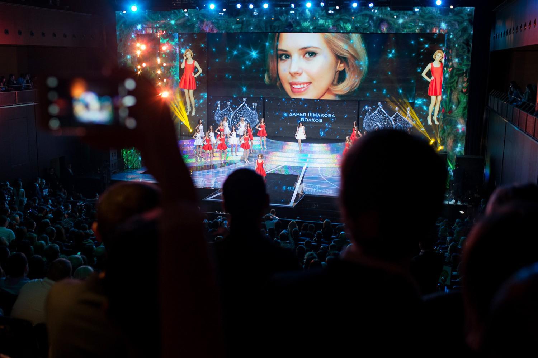 Финал Мисс России 2015 - 40
